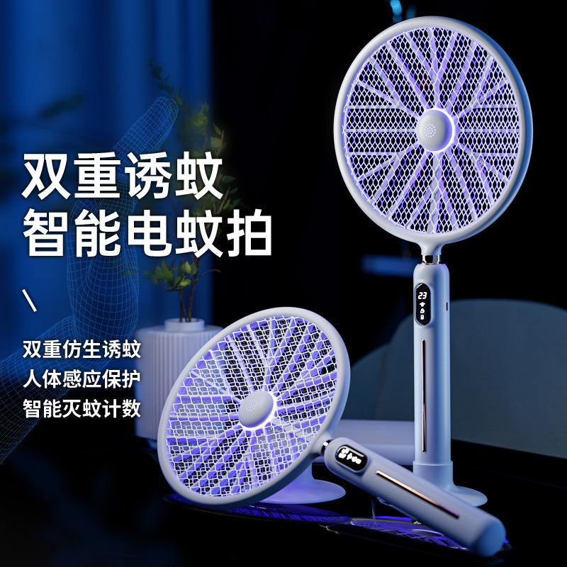 Smart counting electric mosquito swatter household indoor photocatalyst mosquito swatter charging mo