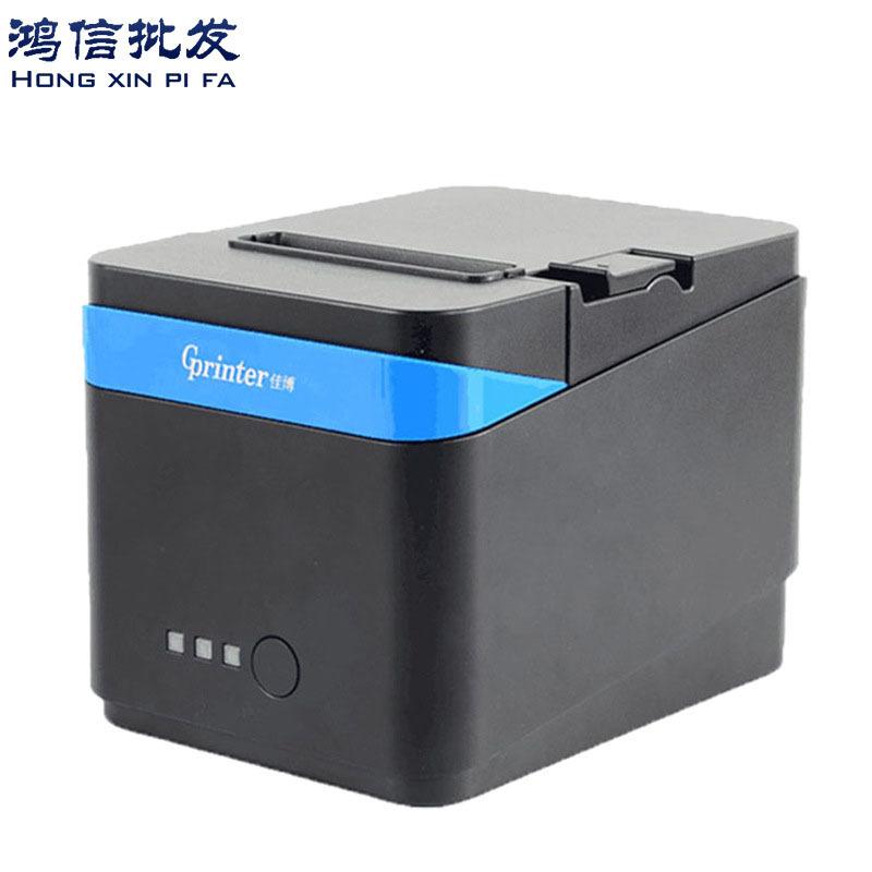 Jiabo GP-C80180II Receipt Printer Meituan Takeaway Small Ticket Printer Back Kitchen Printing
