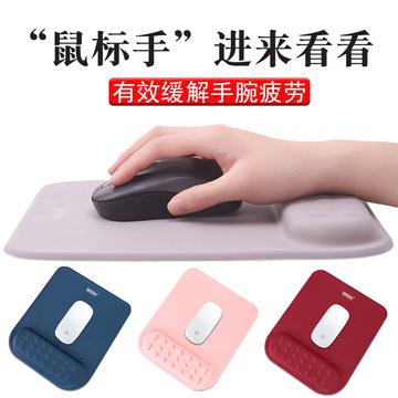 YEBIN Thảm lót chuột Hỗ trợ cổ tay tấm lót chuột massage công thái học cổ tay silicone bảo vệ tấm đệ