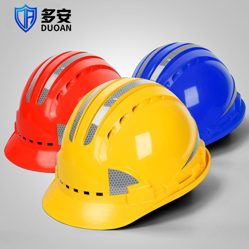 DUOAN Labor insurance construction site helmet thickened high-strength ABS reflective helmet leaders