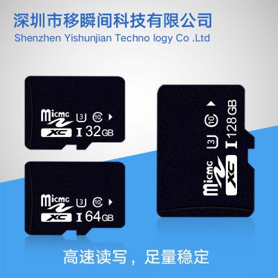 MINGZUAN Thẻ nhớ Nhà máy bán trực tiếp thẻ 8g thẻ nhớ điện thoại di động 64g thẻ nhớ thẻ tf 4g máy g