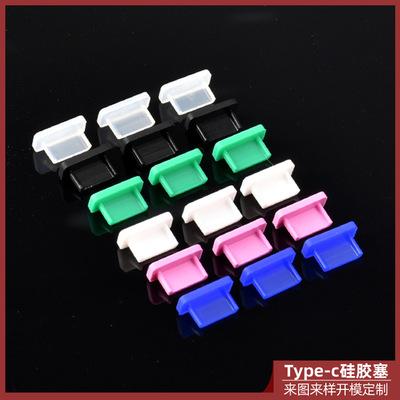 Nút cắm chống bụi Giao diện USB Type-C Huawei P9 Xiaomi M5 cổng sạc type-c phích cắm dữ liệu phích c