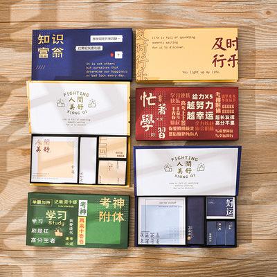 JIAHAO Giấy note Jiahao Post-it Set Tide Language Kết hợp Đăng-it N-lần Đăng nó có thể xé tin nhắn G