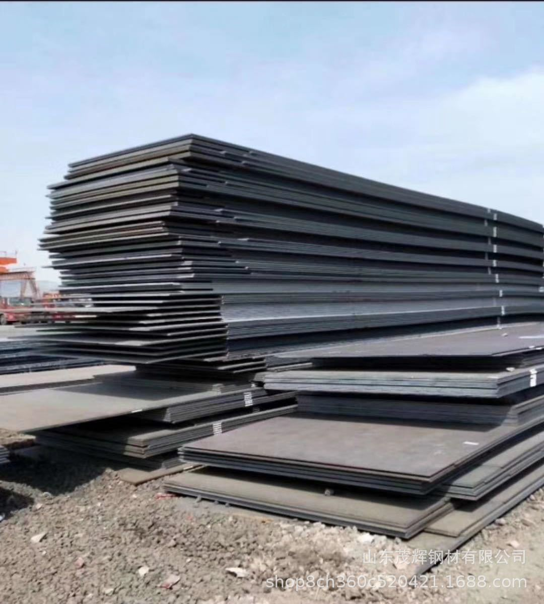 Q235 steel plate hot-rolled carbon steel plate weather-resistant load-bearing steel plate 10mm-20mm