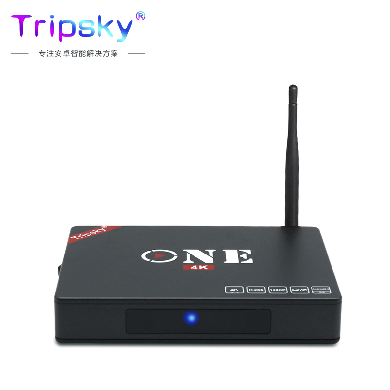 TV BOX foreign trade set-top box rk3318 Android 9.0 4+64 dual-band WiFi+BT network player