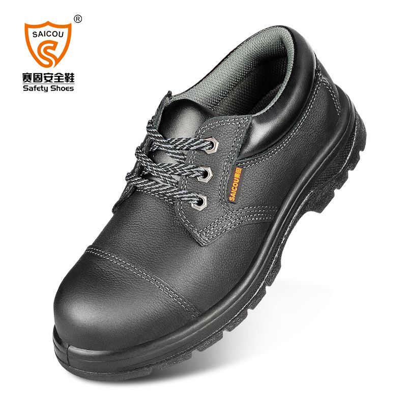 SAICOU Summer breathable deodorant leather anti-smash and anti-piercing safety shoes 6kv insulated e