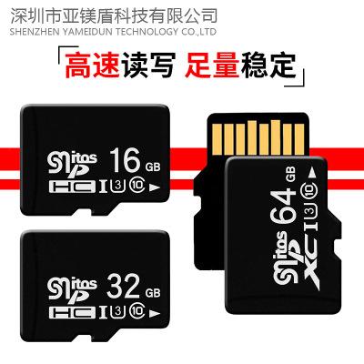 Ceamere Thẻ nhớ Nhà máy bán hàng trực tiếp Thẻ nhớ 8G 16G Thẻ TF 32G Điện thoại di động 128G Camera