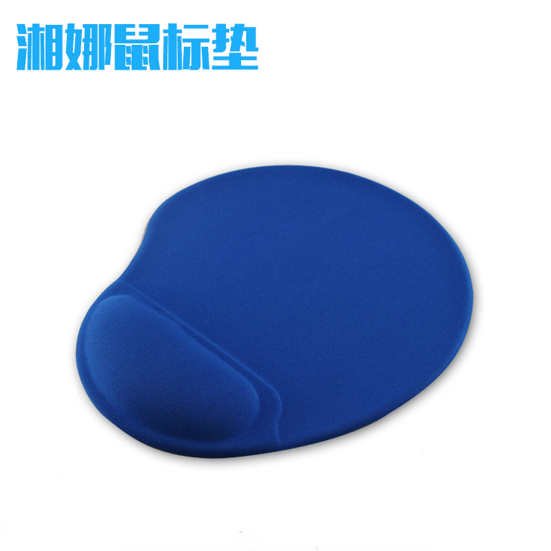 Mouse pad wrist support large silicone thickened gaming computer office trumpet with wrist pad