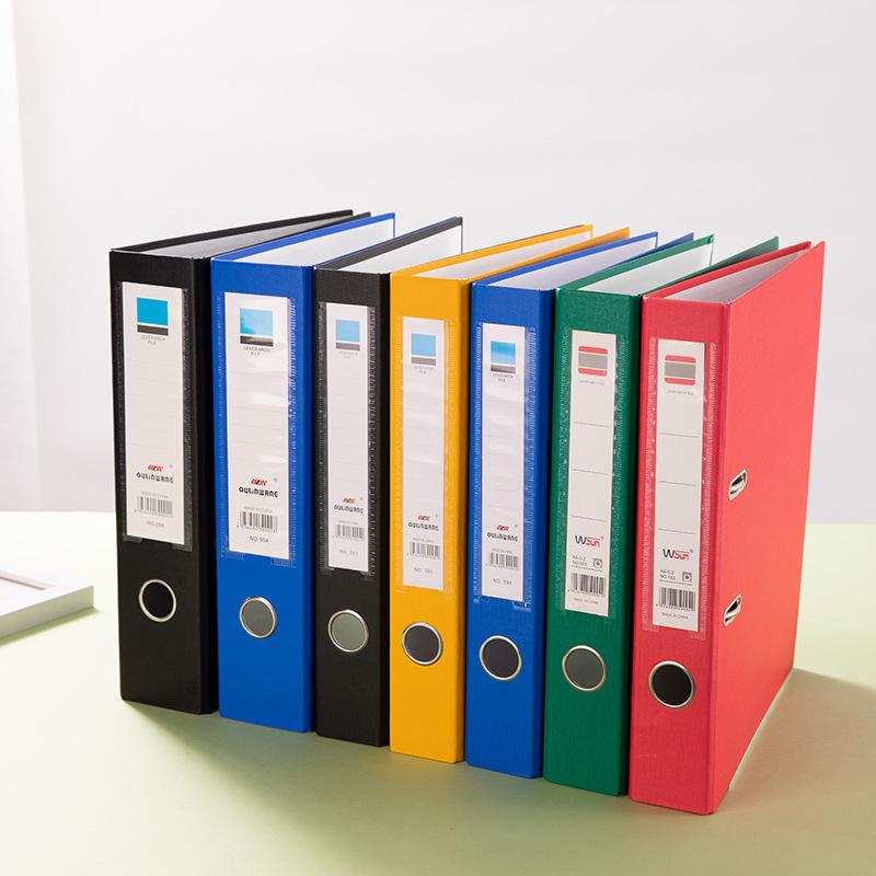 A4 two-hole folder office file information book binder three-inch cardboard quick work folder