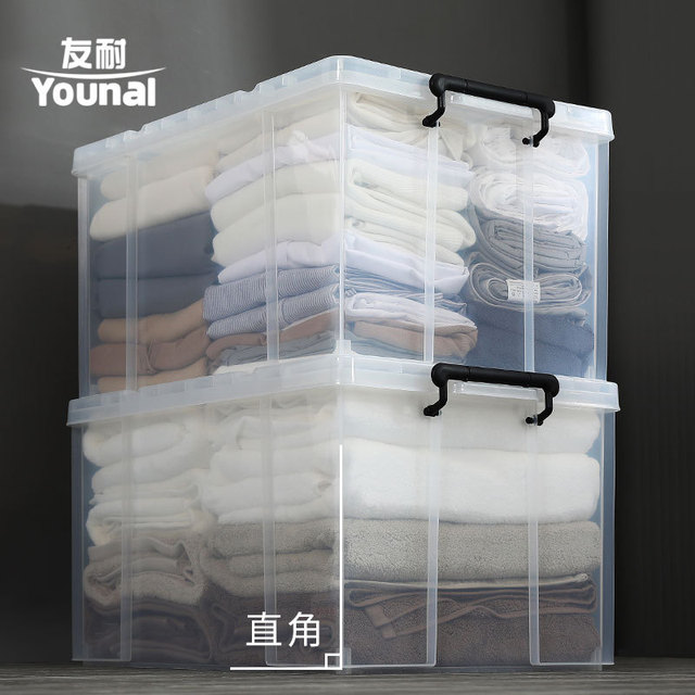 Younal Right-angle transparent storage box plastic household oversized clothes quilt storage box thi