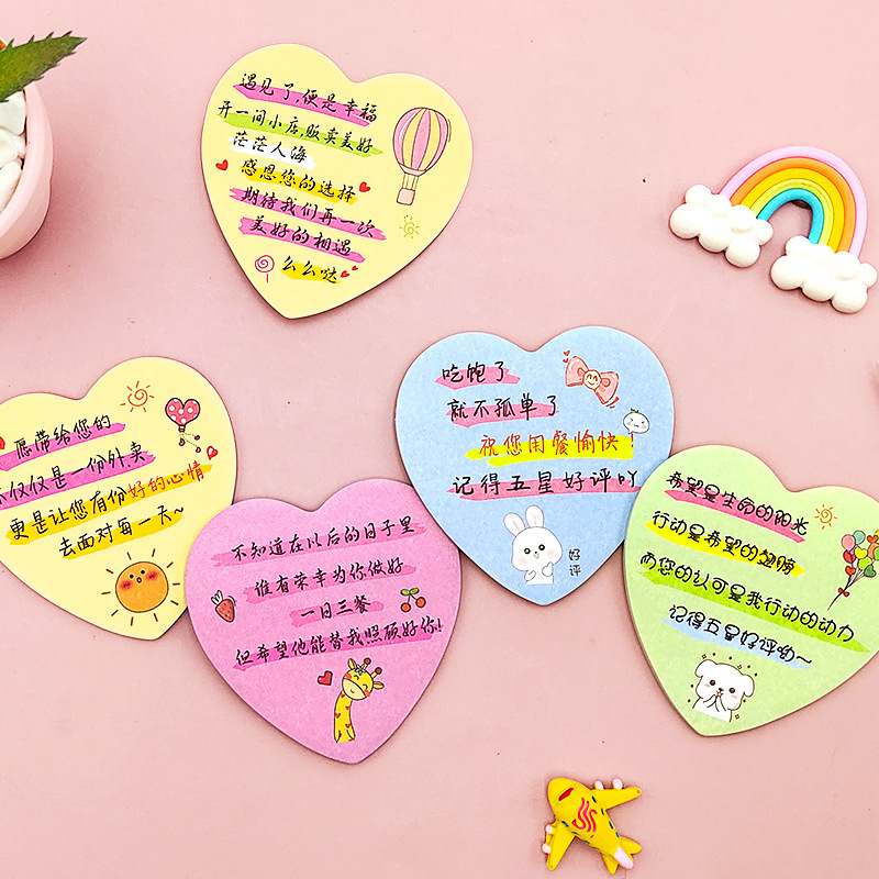 Painted food and beverage takeaway post-it notes, quotations, praise stickers, heart-warming handwri