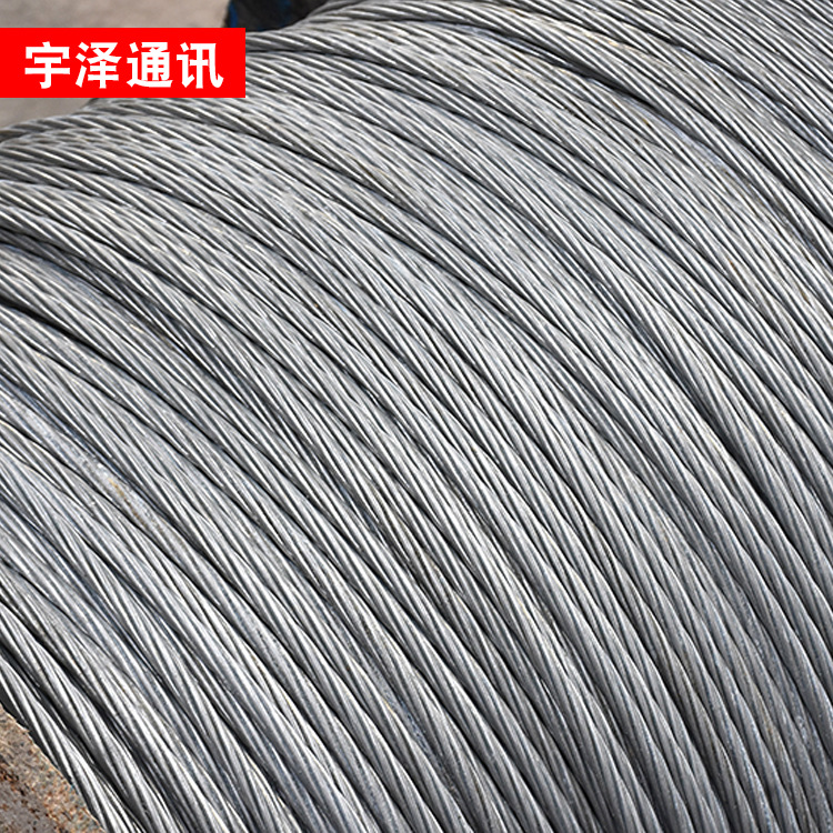 Galvanized Steel Stranded Wire Power Communication Equipment
