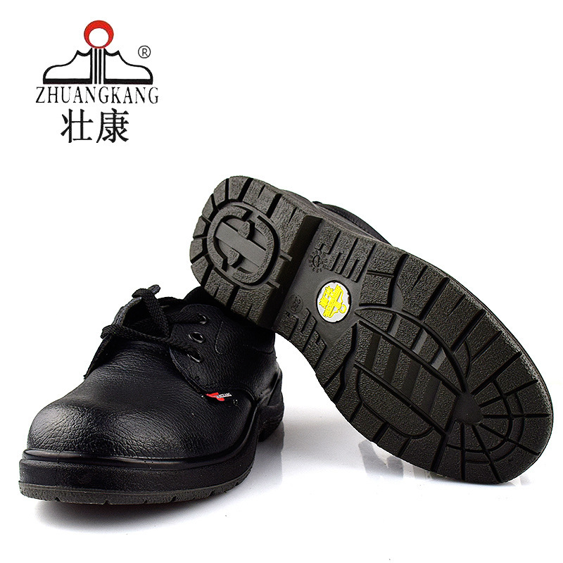 DUKANG 2001 Labor Insurance Shoes Anti-smashing and Anti-piercing Insulation 6KV Electrician Safety