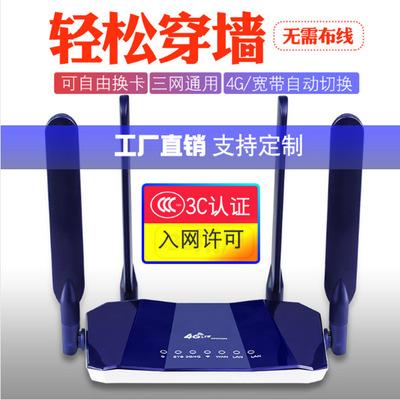 NBKEY Modom  Wifi Nhà máy cung cấp trực tiếp thẻ di động WiFi không dây xuyên biên giới CPE đầy đủ B