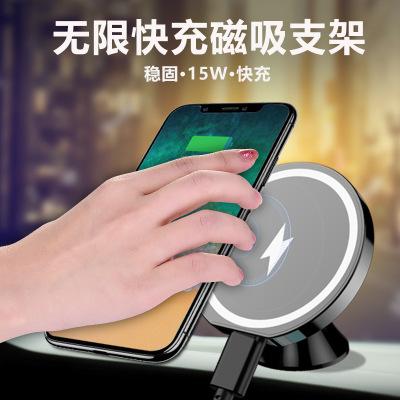 RUYIWAN phụ kiện chống lưng điện thoại Đế sạc không dây từ tính 15W dành cho Apple iPhone12 Giá đỡ đ