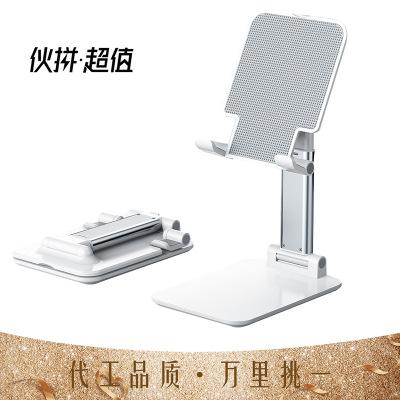 MEILIBAO phụ kiện chống lưng điện thoại Giá đỡ điện thoại di động gấp máy tính để bàn lười ipad rung