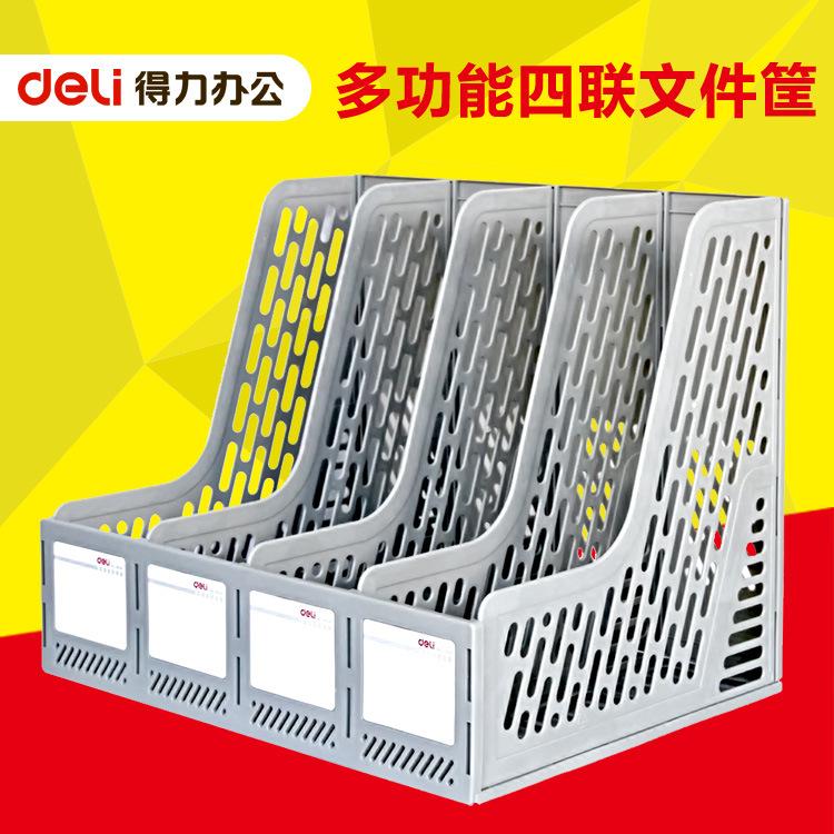 Deli 9846 Quadruple File Box Plastic Document Holder File Holder File Storage Basket Office Supplies