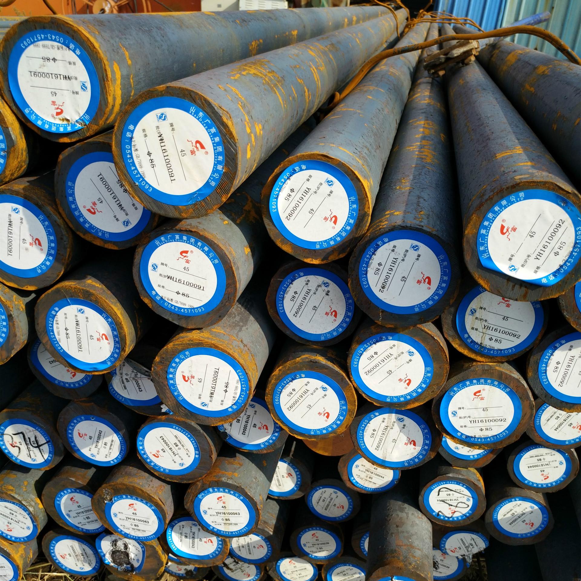 Low-alloy round steel general round galvanized round steel Q235 round steel