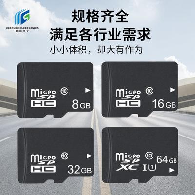 ZHONGXING Thẻ nhớ Nhà máy cung cấp trực tiếp thẻ nhớ 2g4g8g thẻ nhớ 32g ghi lái xe Thẻ nhớ camera gi