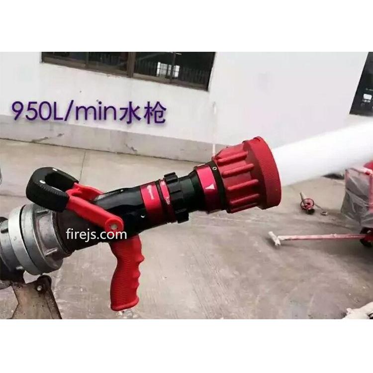 QZW self-defense multifunctional water gun Shengxin fire water gun