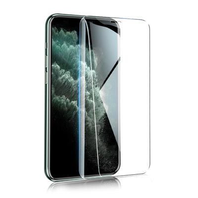 ZHONGXING Miếng dán màn hình Thích hợp cho Apple 11pro film cường lực iphone12 6,7-inch điện thoại d