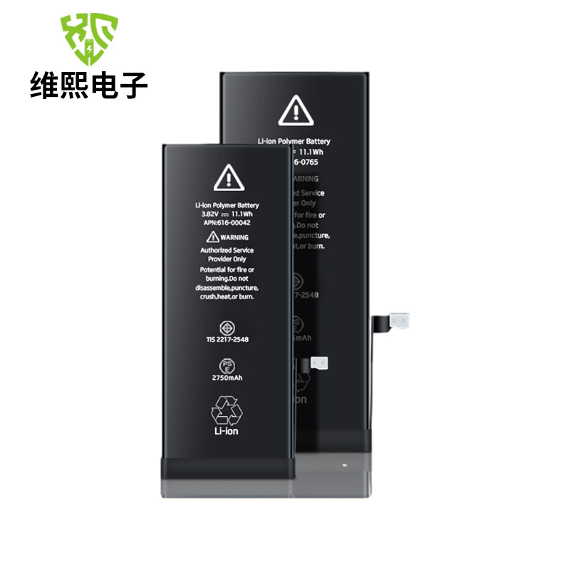Suitable for iPhone 6 mobile phone battery 6SP built-in high-capacity battery