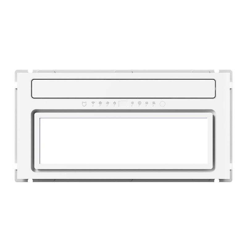 Suitable for Xiaomi Mijia Smart Yuba Pro bathroom and toilet warm air lighting intelligent constant