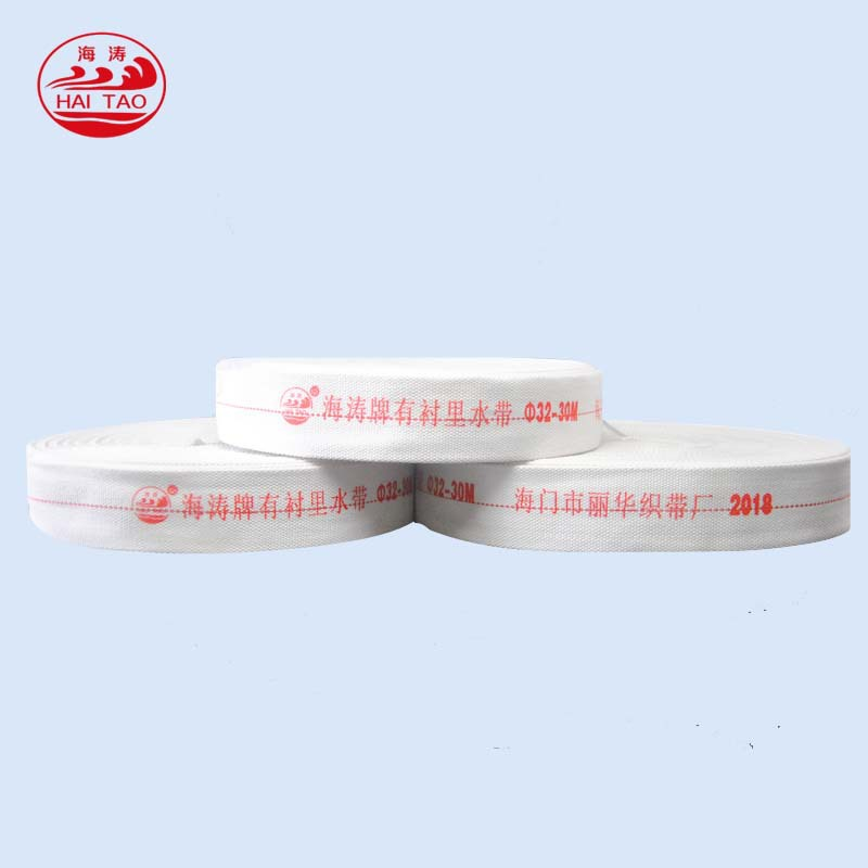 Hose Agricultural Irrigation System Household Watering 1 Inch Hose 4 Inch 65 Fire Hose Canvas Hose