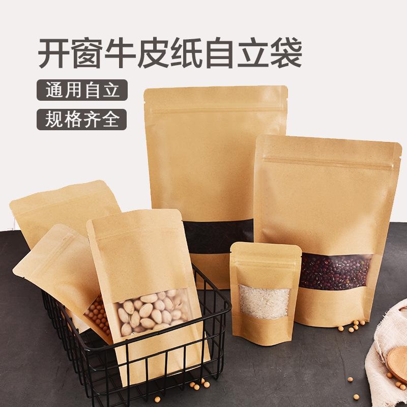 Window frosted kraft paper bag tea nut food self-supporting ziplock packaging bag dried fruit snack