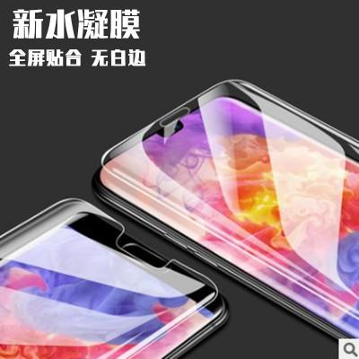 HKGK Miếng dán màn hình Thích hợp cho Huawei Honor 9X nova7 P50 mate30pro HD full-screen hydrogel fi