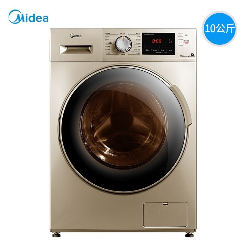 Midea fully automatic 10KG washing machine household large-capacity speed wind steam drying silent f