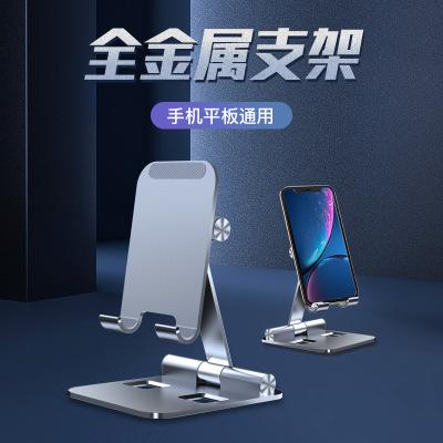 YIYI phụ kiện chống lưng điện thoại Nhà sản xuất hợp kim nhôm kim loại lười máy tính bảng iPad đa nă