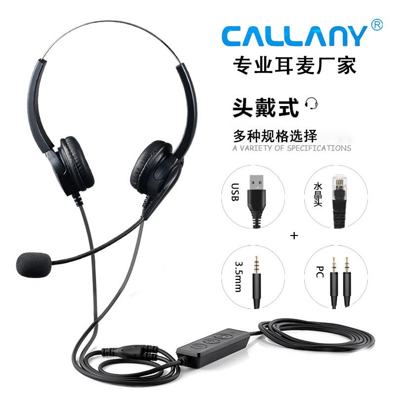 Headphones for Binaural Operators Headset Customer Service Call Center Headset Fixed Telephone Wired
