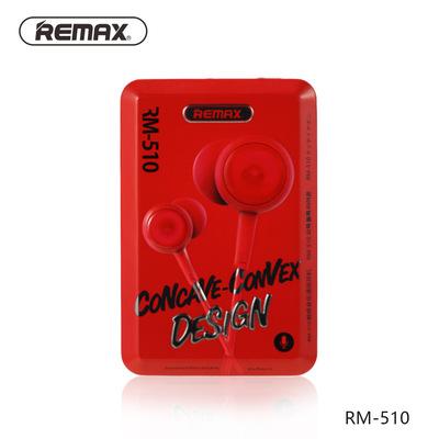 REMAX Tai nghe có dây Tai nghe in-ear REMAX 510, Tai nghe điện thoại điều khiển bằng dây có micrô, T