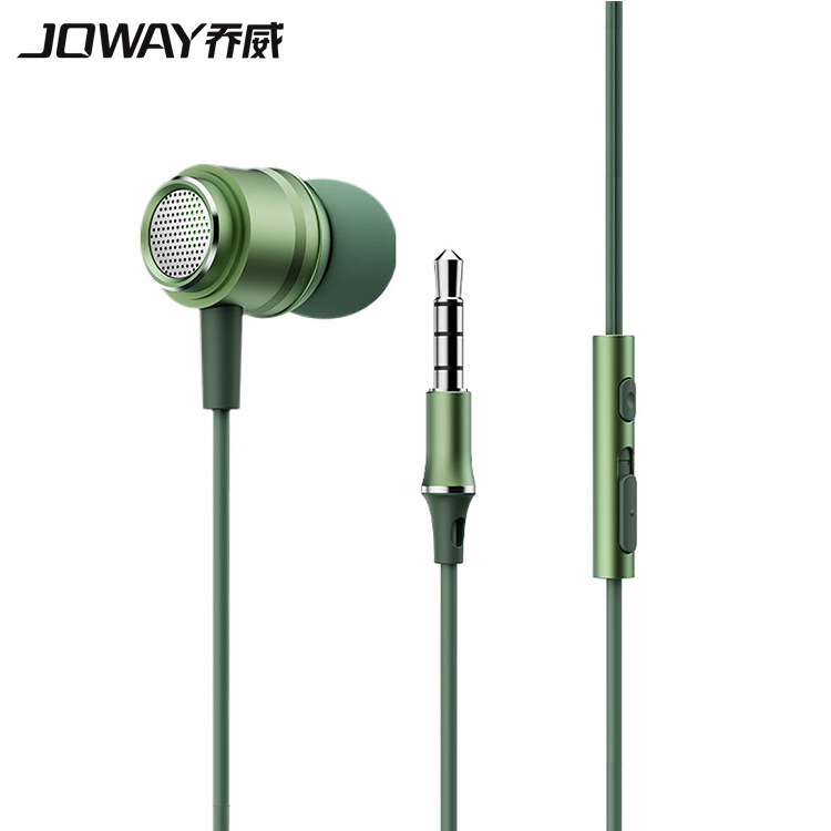 JOWAY Qiaowei's new in-ear wire control headset is suitable for Huawei mobile phone music headset m
