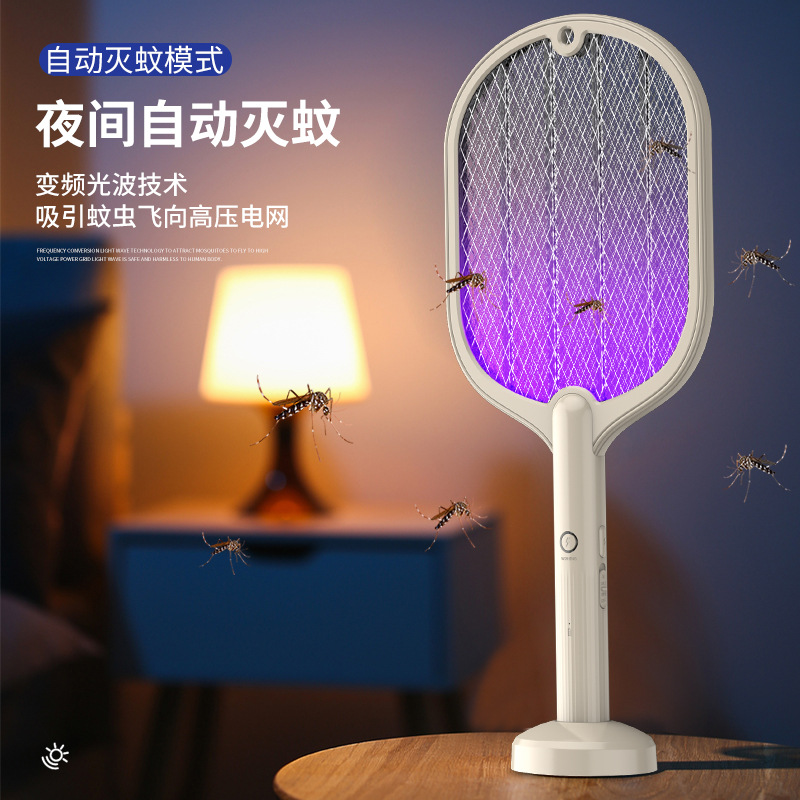 Spades A new electric shock dual-purpose electric mosquito swatter mosquito killer two-in-one USB re