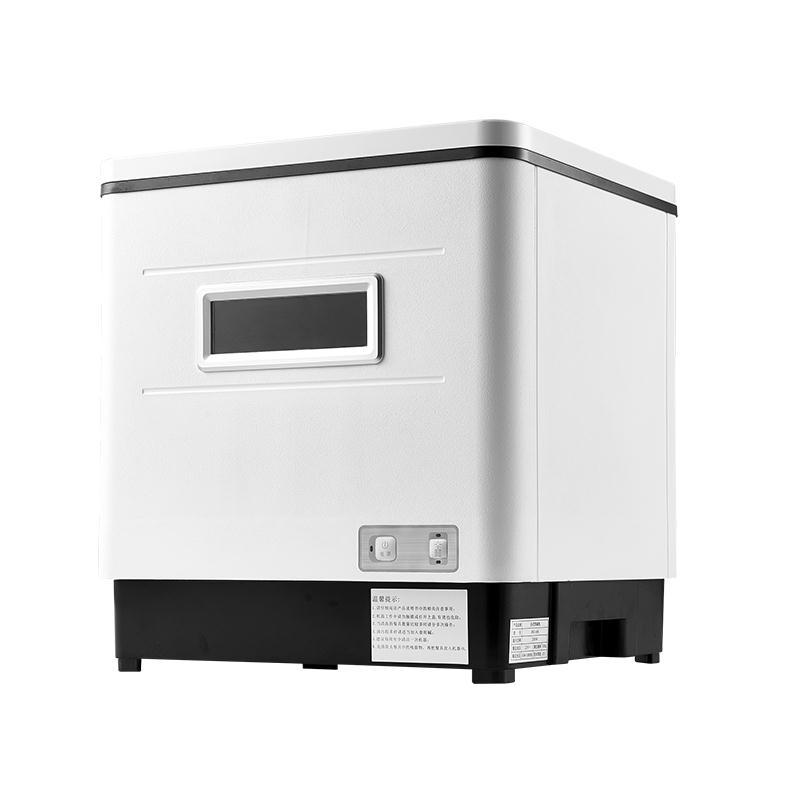 Automatic household small desktop dishwasher, ultraviolet disinfection and air drying, easy to insta