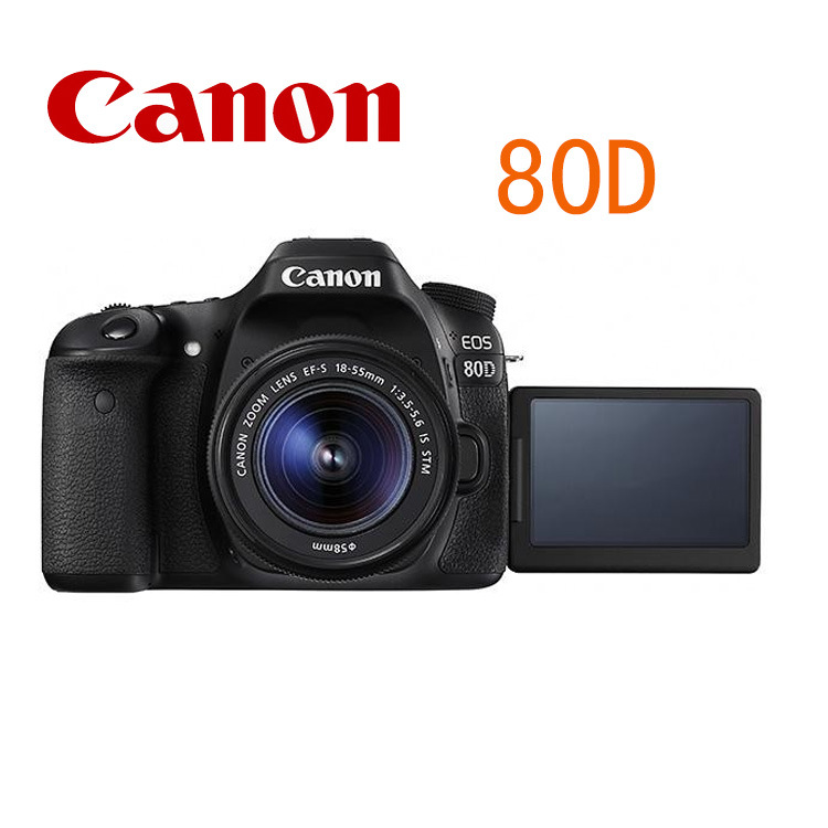 80D SLR camera 18-135 set 18-200 flip screen WiFi transmission suitable for Canon