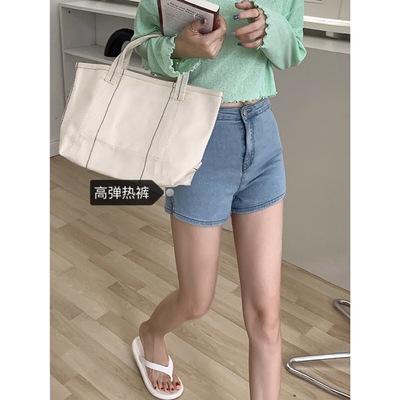 hooozen quần Jean Huang Zheng basic denim shorts nữ hè 2021 phiên bản hàn quốc cạp cao co giãn ôm dá