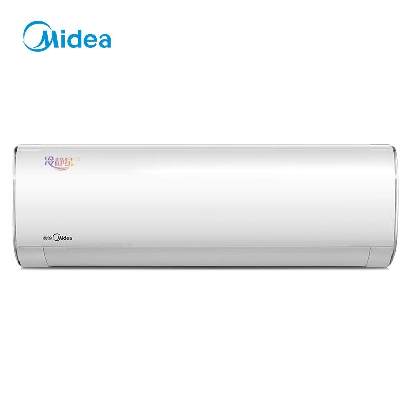 On-hook air conditioner 1 HP heating and cooling frequency conversion wall-mounted KFR-26GW remote c