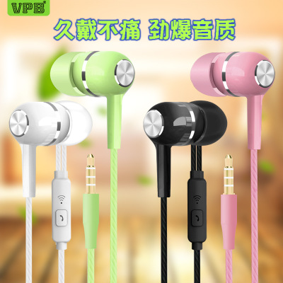 VPB Tai nghe có dây VPB S12 loa siêu trầm thể thao đa năng nút tai trong điện thoại di động điều khi