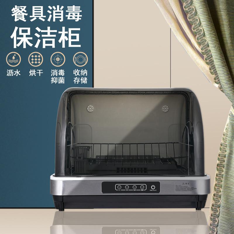 Disinfection cabinet home desktop tableware teacup milk bottle UV disinfection box US 110V small hou