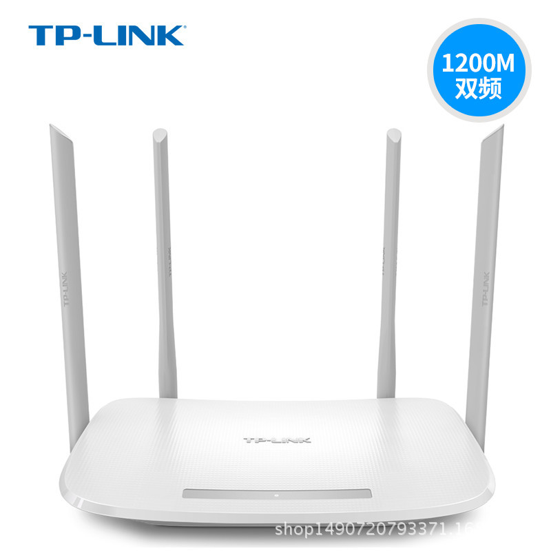 TP-LINK 1200M dual-band wireless router wifi AC1200 smart through the wall TL-WDR5620 5G