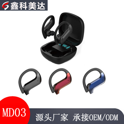 X-Kemi Tai nghe Bluetooth Độc quyền thương mại điện tử xuyên biên giới Tai nghe Bluetooth in-ear cảm