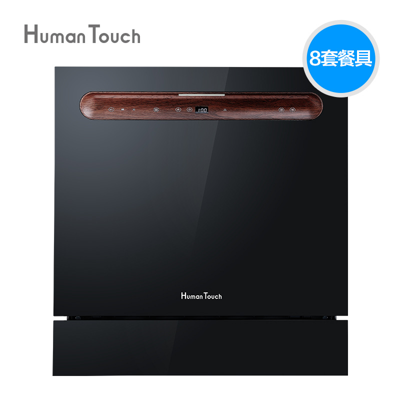 U.S. HUMANTOUCH Huiman dishwasher automatic household embedded desktop door drying UV disinfection