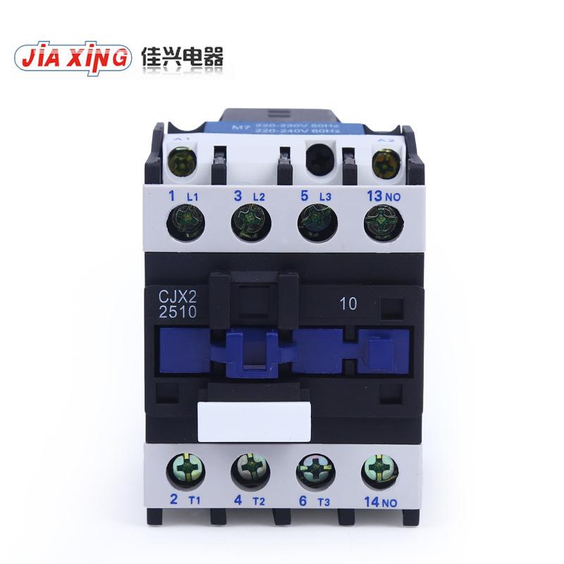CJX2 series 3C certification low voltage contactor CJX2-2510 2501 AC contactor