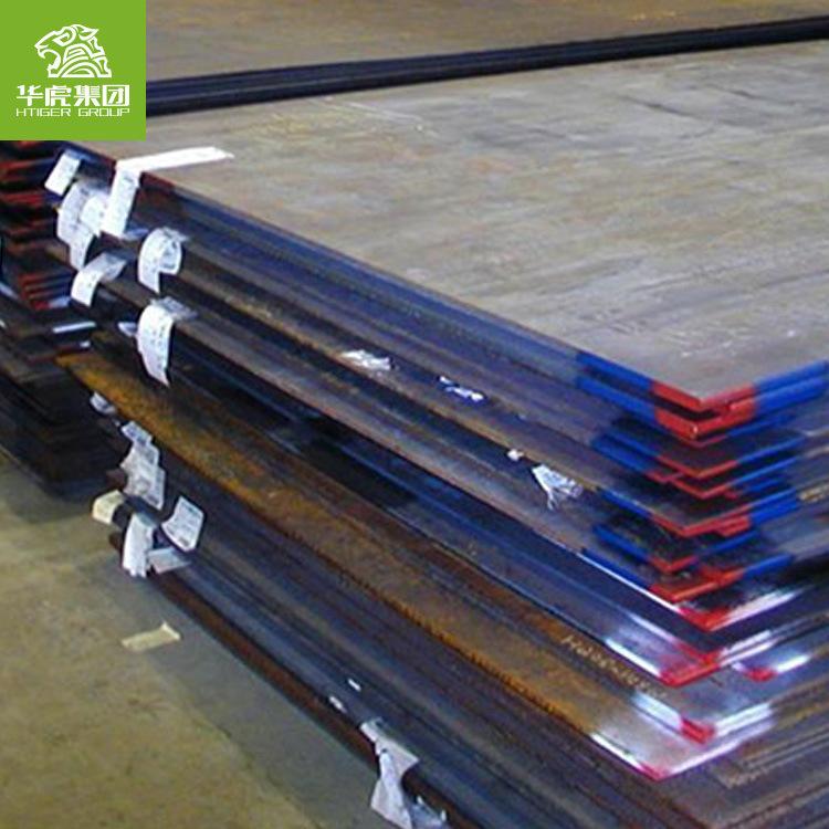 Ramor 300 protective steel
