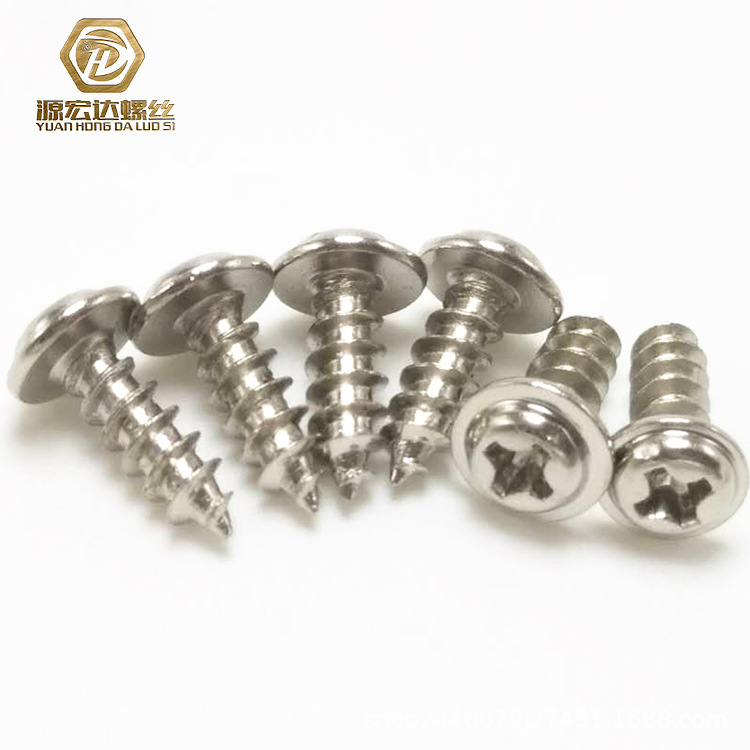 Round head with self-tapping screw PWA nickel-plated cross pan head with pad large meson screw M3 M2