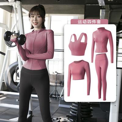 Quần áo tập yoga nữ mùa xuân và mùa hè mới bó sát tập gym giảm béo nhanh khô quần áo tập thể dục cao