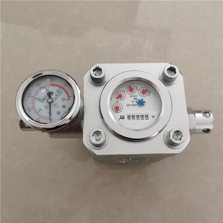 High pressure water meter for coal seam injection GGS-E high pressure water flow meter for mine High
